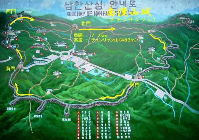 南漢山城の画像 p1_18